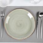 Тарелка мелкая d=25 см, h=2 см «Крафт», цвет зелёный