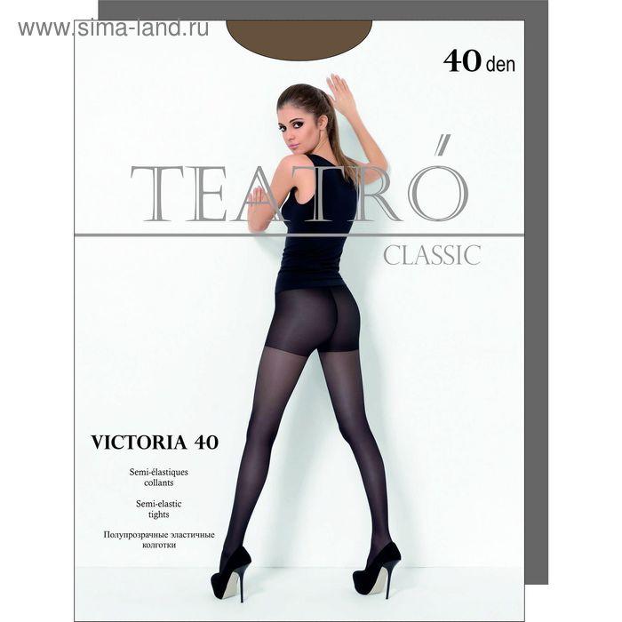 Колготки женские Victoria 40 (cappuccino , 5)