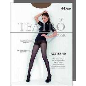 Колготки женские Activa 40 (nero, 5)