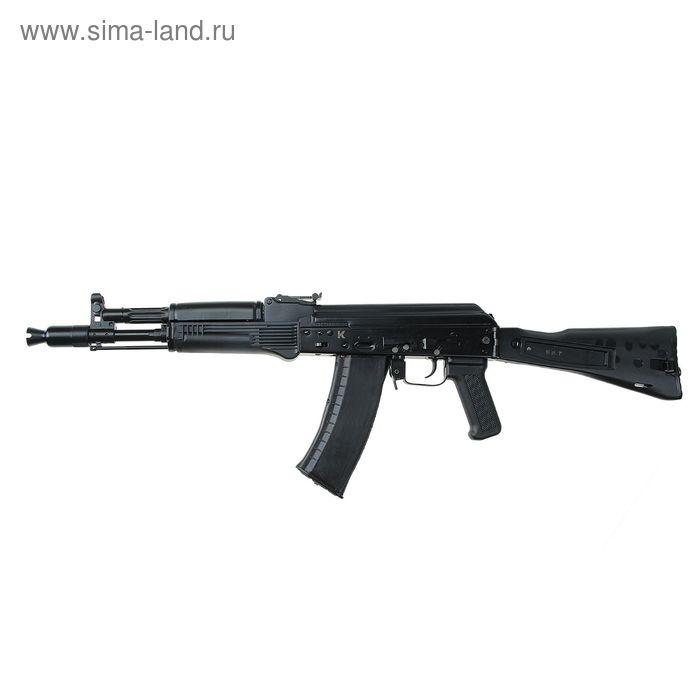 ММГ автомат АК-105  пр/скл, с/пл, 485300900201, шт