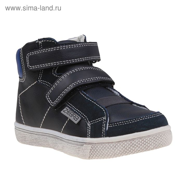 Ботинки дошкольные Зебра арт. 10832-5 (синий) (р. 33)