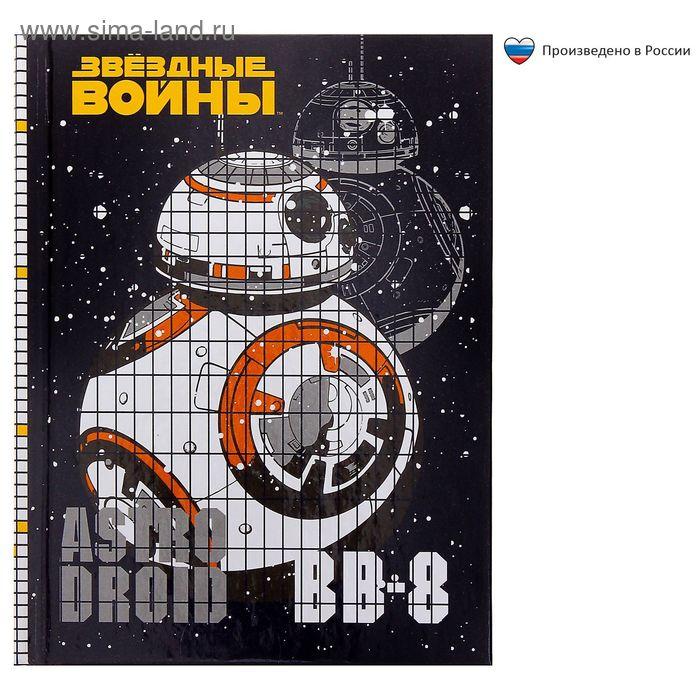 """Блокнот А7 """"BB8"""", Звездные войны, 64 листа"""