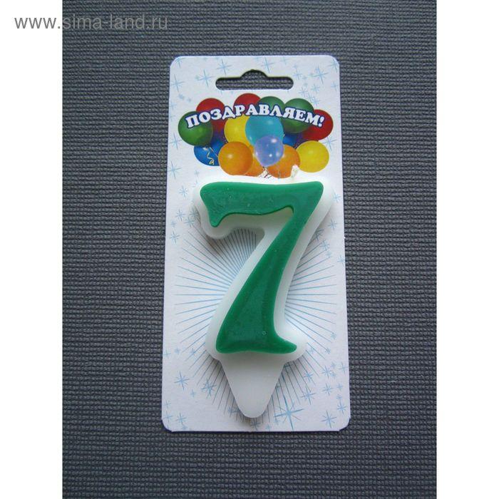 """Свеча для торта Волна цифра зелёная """"7""""  большая"""