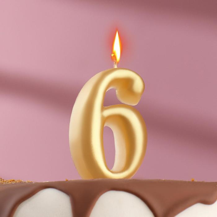 """Свеча для торта цифра """"Овал"""" золотая """"6"""", большая"""