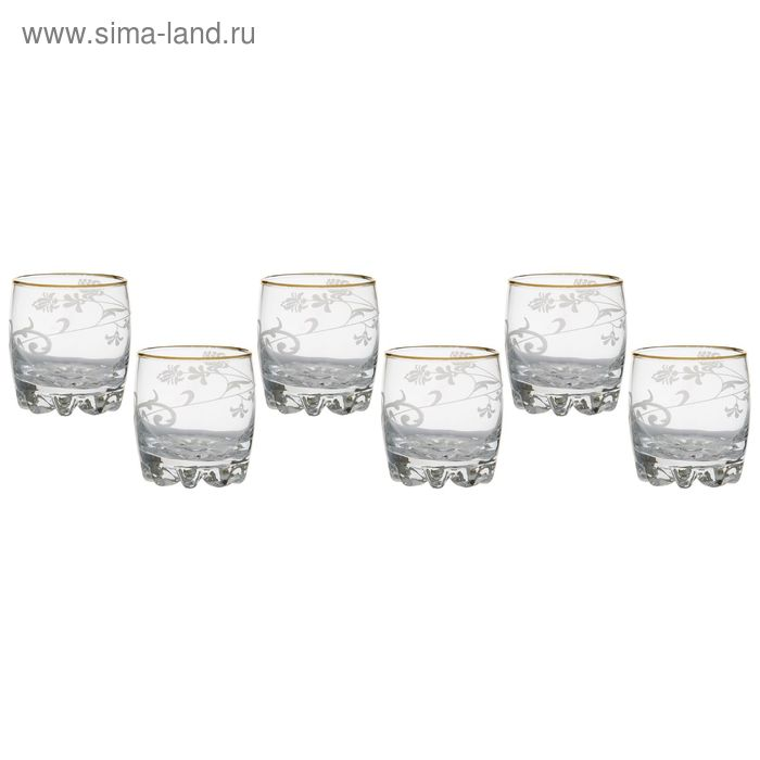 "Набор стаканов 305 мл ""Сильвана. Гравировка Ветка"", 6 шт"