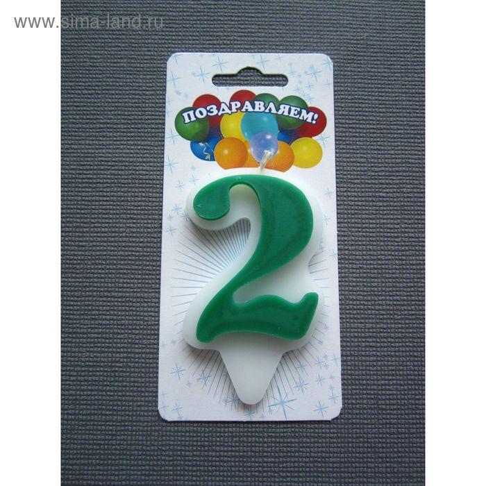 """Свеча для торта Волна цифра """"2"""" зелёная  большая"""
