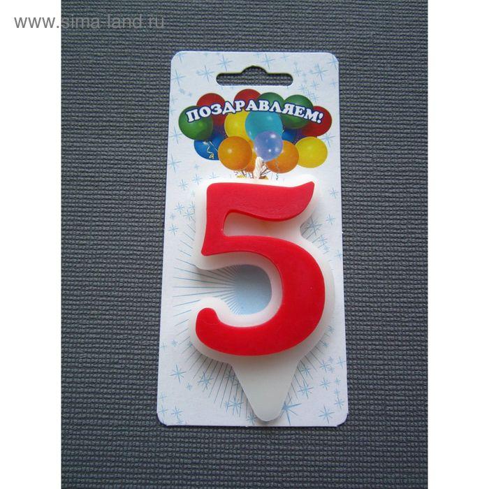 """Свеча для торта """"Волна"""" цифра красная """"5"""", большая"""