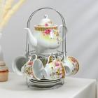 """Набор чайный на 6 персон """"Садовый дворик"""", 13 предметов: 6 чайных пар 250 мл, чайник 1 л"""