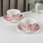 """Сервиз чайный """"Вдохновение"""", 4 предмета: 2 чашки 250 мл, 2 блюдца"""