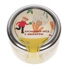 Крем-мёд с имбирем ТМ Добрый мёд, 120 гр