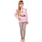 """Джемпер для девочки """"Забавные котята"""", рост 86 см (48), цвет розовый (арт. ДДД958067_М)"""
