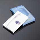Набор подарочный 2в1 в карт.блистере (ручка+брошка) сирень 13*7,5см