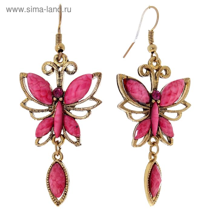 """Серьги-ассорти """"Бабочка"""", цвет тёмно-розовый в золоте"""