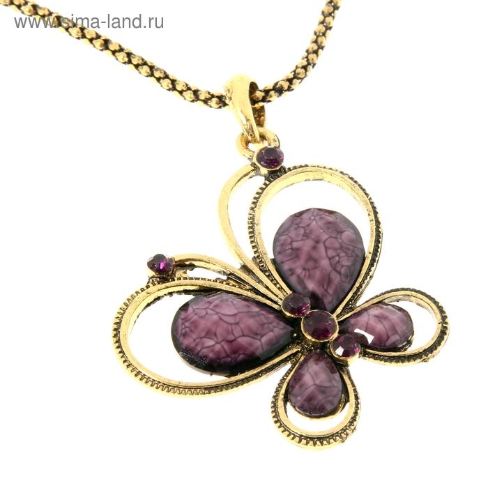 """Кулон """"Бабочка"""", цвет фиолетовый в золоте 40см"""
