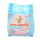 """Стиральный порошок """"Мамы доверяют"""" для детского белья, в пакете, 2,4 кг"""