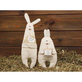 """Набор для шитья """"Братцы Кролики"""""""
