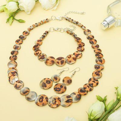 """Набор 3 предмета: серьги, бусы, браслет, лепёшка """"Перламутр"""", цвет леопардовый, 45см"""