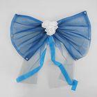 Бант на багажник «Свадьба», синий
