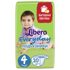 Подгузники детские Libero Every Day Maxi, 7 - 18 кг, 20 шт