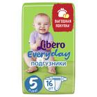 Подгузники детские Libero Dry Extra Large, 11 -25 кг, 16 шт