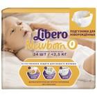 Подгузники детские Libero Newborn, от 0 до 2,5 кг, 24 шт