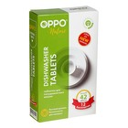 Таблетки для посудомоечной машины ОРРО Nature, 30 шт. + 12 шт. бесплатно