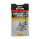 Клей холодная сварка для металла AVS AVK-107, 55 г