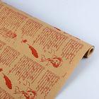 """Бумага упаковочная крафт """"Пушкин"""" красный на коричневом 70 см х 8,5 м"""