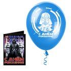 """Открытка с шариком """"С Днем Рождения"""", Дарт Вейдер, Звездные войны"""
