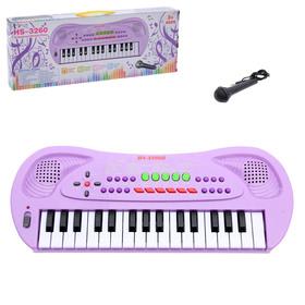 """Синтезатор """"Музыкант"""", фиолетовый, с микрофоном, 32 клавиши."""