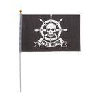 """Флаг пирата настольный """"Гроза морей"""", 14 х 21 см"""
