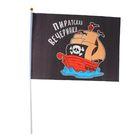 """Флаг пирата """"Пиратская вечеринка"""", 30 х 45 см + флагшток"""