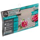 Набор для шитья : Интерьерная подушка «Любимые цветы», 26 х 15 х 2 см