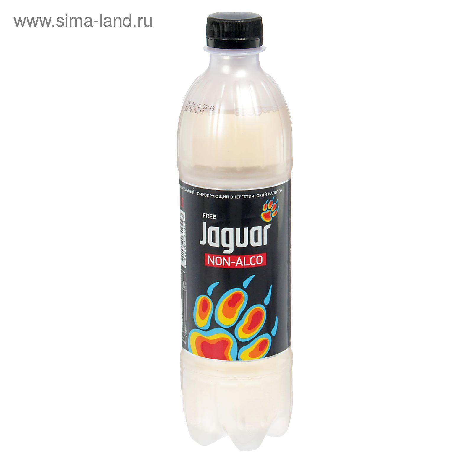 Ягуар фри напиток безалкогольный тату группа юля и лена