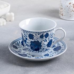 """Набор чайный """"Гжель"""", 2 предмета: чашка 210 мл, блюдце"""
