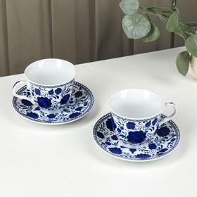 """Сервиз чайный """"Гжель"""", 4 предмета: 2 чашки 210 мл, 2 блюдца"""