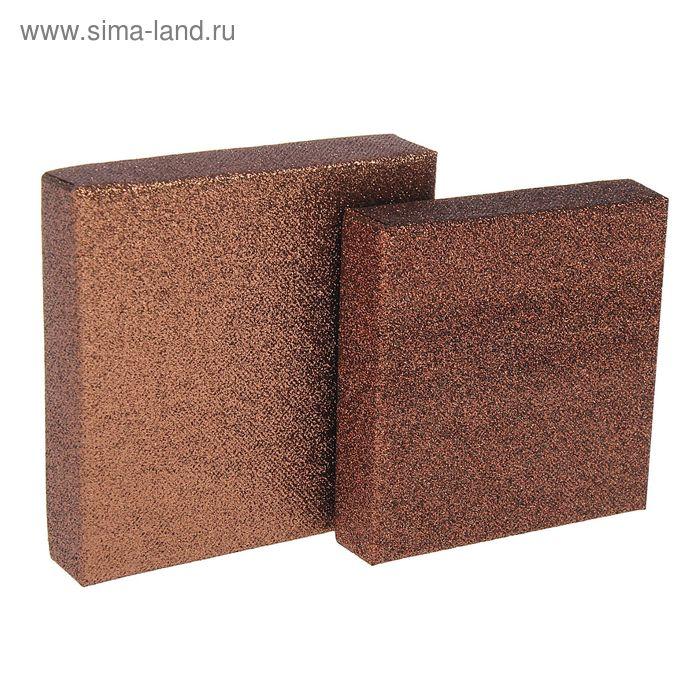 Набор коробок 2 в 1 коричневый с блестками, 13,5 х 13,5 х 3 - 12 х 12 х 3 см
