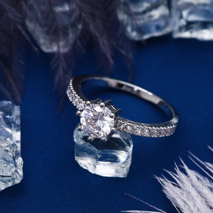 """Кольцо """"Циркон"""" венец, круг, цвет белый в серебре, размер 17, 18, 19 МИКС"""