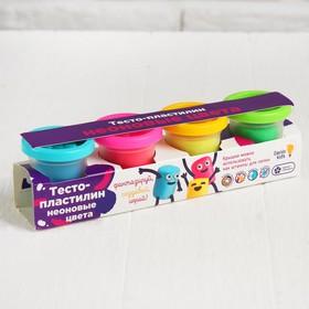 Тесто-пластилин, неоновые цвета
