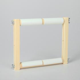 Пяльцы-рамка для вышивания, деревянные, 20х20см