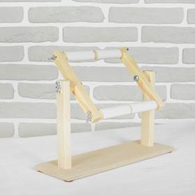 Пяльцы-рамка для вышивания, с подставкой, деревянная, 20х20см