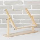 Пяльцы-рамка для вышивания, с подставкой, деревянная, 30х30см