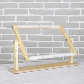 Пяльцы-рамка для вышивания, с подставкой, деревянная, 30х40см