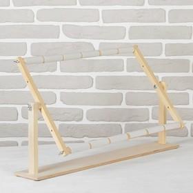 Пяльцы-рамка для вышивания, с подставкой, деревянная, 40х60см