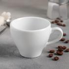 Чашка кофейная 150 мл «Паула», d=8 см, высота 6,5 см, длина 10,5 см, цвет белый