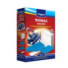 Комплект фильтров Topperr FTS XT для пылесосов Thomas Aqua-Box