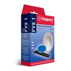 Комплект фильтров Topperr FVX 1 для пылесосов канистрового типа VAX
