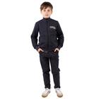 """Куртка для мальчика""""Волчья стая"""", рост 116 см (60), цвет тёмно-серый (арт. ПДД480258)"""