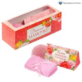 Набор в подарочной коробочке 'Дорогой мамочке': соль 150 г (роза), бурлящий шар (роза), полотенце (20х20) Ош