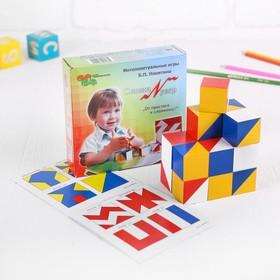 Кубики «Сложи узор», журнал с заданиями в комплекте